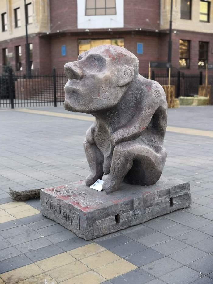 Тобольский мыслитель Мыслитель, Тобол, Длиннопост, Скульптура