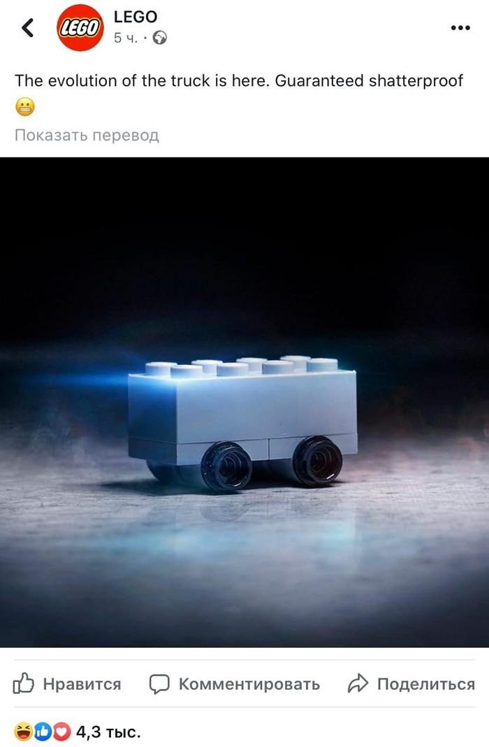LEGO решило потроллить Илона Маска