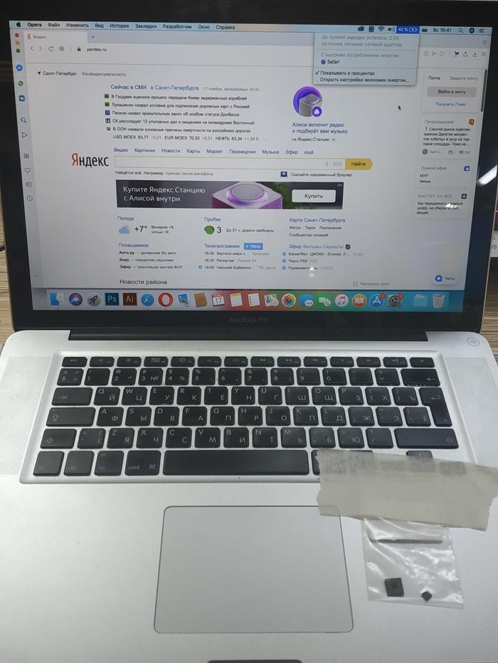 """Macbook """"потерял"""" АКБ Ремонт техники, Ноутбук, Macbook, Bga, Аккумулятор, Акб не заряжается, Длиннопост"""