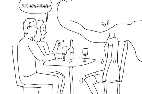 Главное - вовремя раздвинуть ноги Duran, Комиксы, Длиннопост