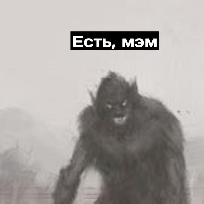 Девочка и монстр Комиксы, Девочка, Монстр, Длиннопост