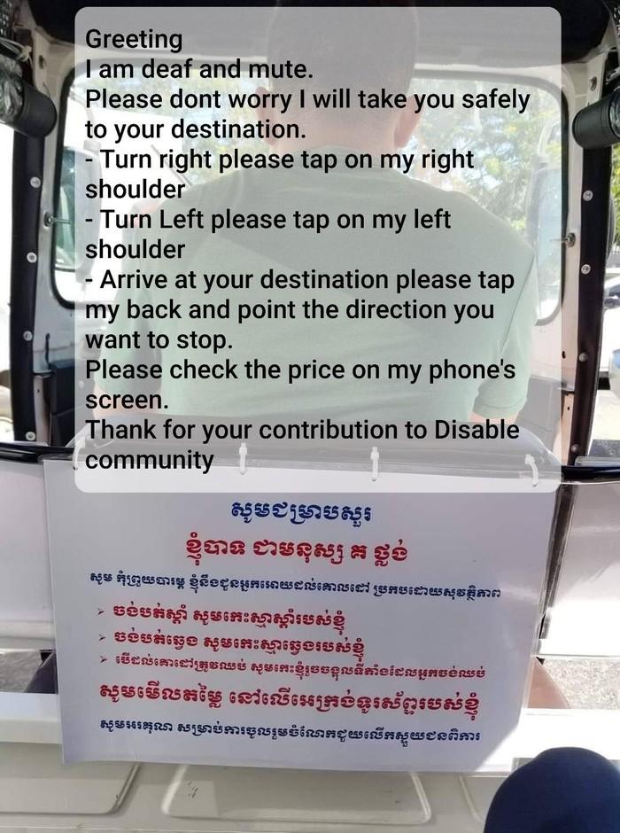 Глухонемой водитель тук-тука в Камбодже Reddit, Перевод, Интересное