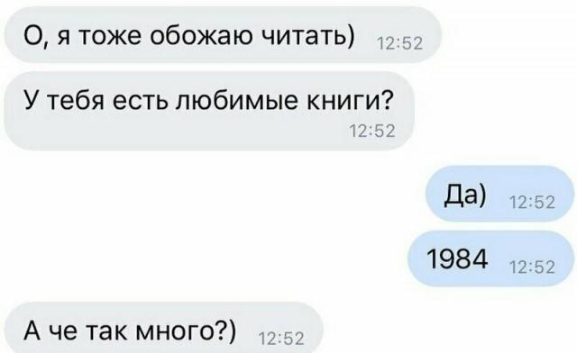 Обожаю читать)