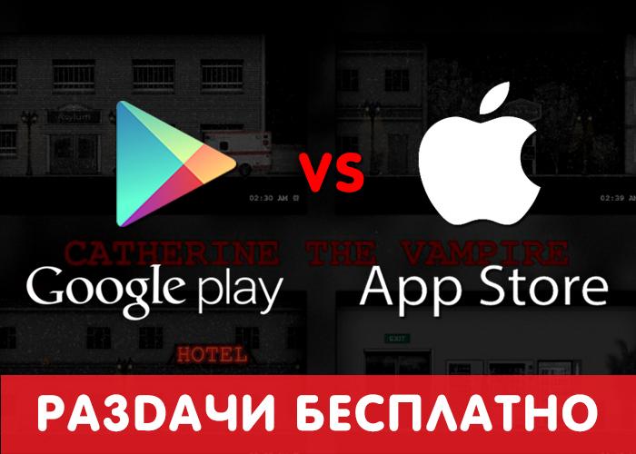 Продолжение поста Мегаподборка на Черную Пятницу -Раздачи Google Play и App Store от 29.11 + другие промокоды, скидки и акции. Google Play, iOS, Игры на андроид, Приложение, Промокод, Раздача, Бесплатно!, Халява, Длиннопост