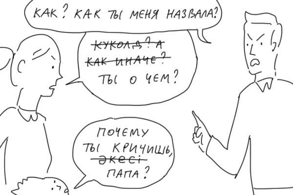 Чёрная пятница Duran, Комиксы, Длиннопост