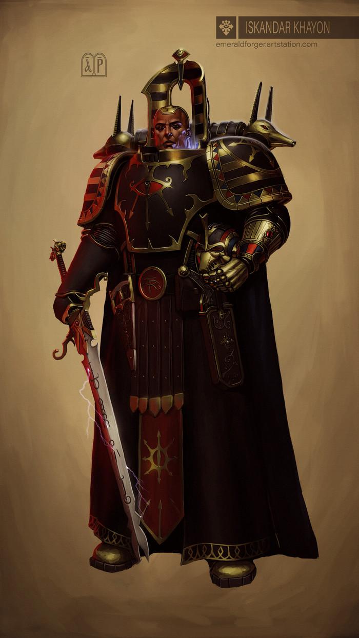 Искандар Хайон, третий из Эзекариона