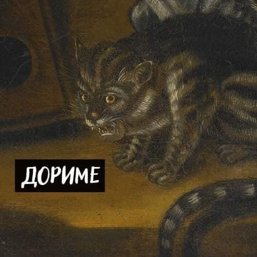 Амено Страдающее средневековье, Доктор памаги, Длиннопост