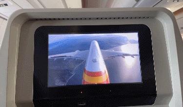 Можно смотреть, как летит твой самолет)