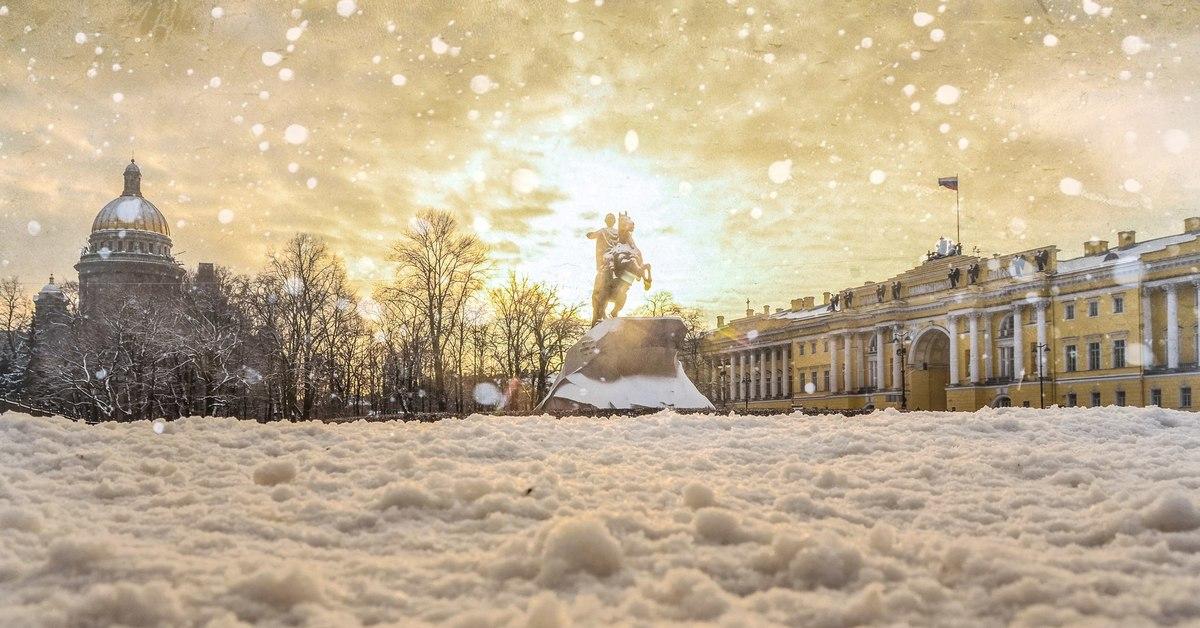 зимний петербург фото в высоком разрешении грузинское блюдо