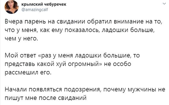 Шутка не зашла)