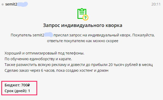 https://cs9.pikabu.ru/post_img/2019/12/07/11/1575745891176999721.png