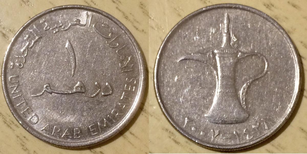 только как узнать чья монета по фото эти черножопые были