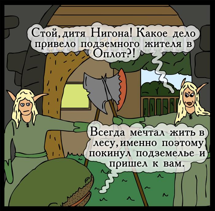 Трудовые будни Герои меча и магии, Игры, Комиксы, Геройский юмор, HOMM III, Длиннопост
