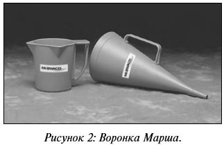 Рассказы вахтовика-13. Шантаж