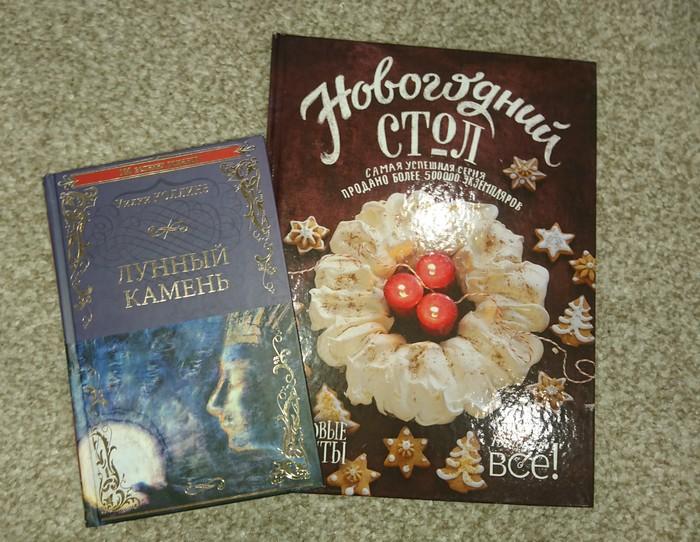 АМД Санкт-Петербург - Москва Отчет по обмену подарками, Обмен подарками, Тайный Санта, Длиннопост
