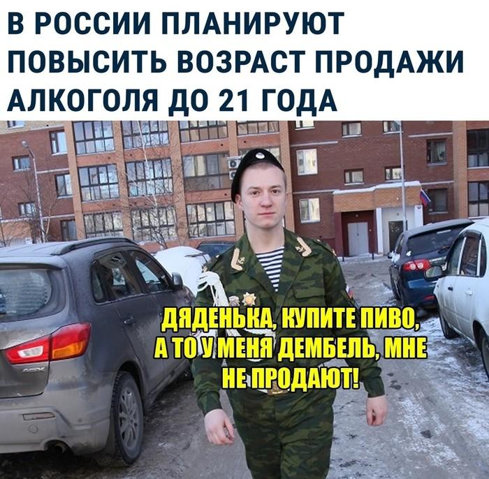 https://cs9.pikabu.ru/post_img/2019/12/20/7/1576838013193624368.jpg