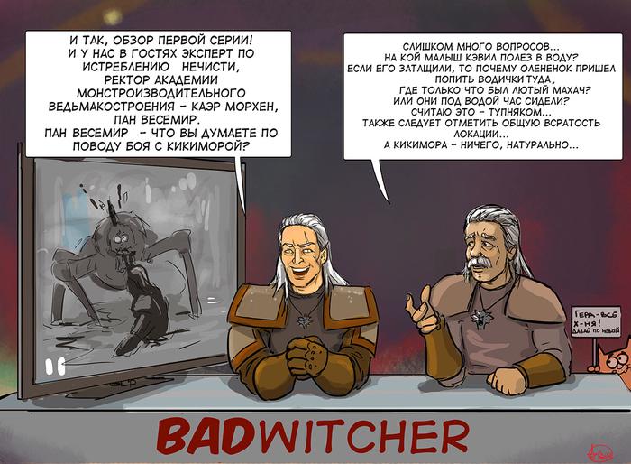 BadWitcher 1