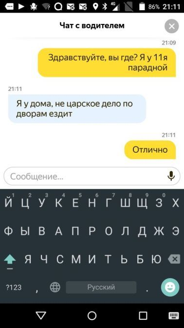 техподдержка гетт спб
