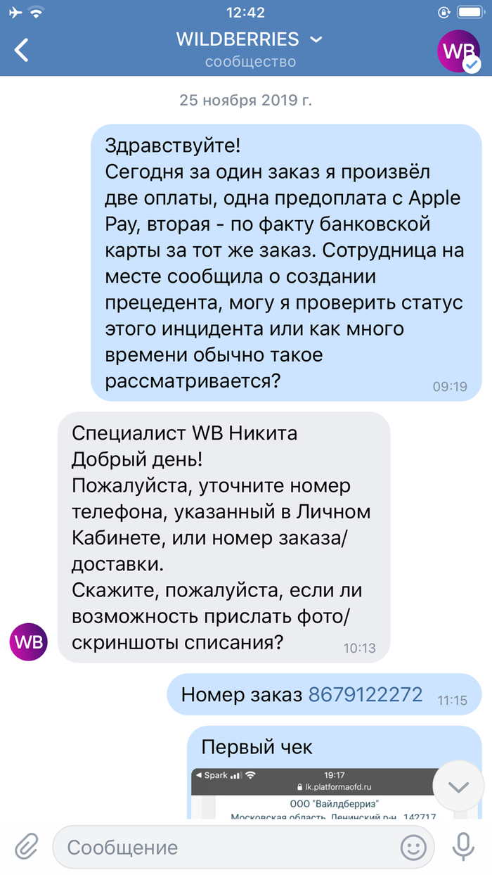 как взять в долг на билайне казахстан