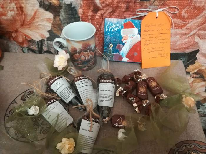 Новогодний подарок от альтруиста. Клин-СПб Тайный Санта, Отчет по обмену подарками, Обмен подарками, Новогодний обмен подарками, Новый Год, Альтруизм