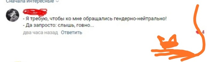 https://cs9.pikabu.ru/post_img/2020/01/13/10/1578932699175962940.jpg