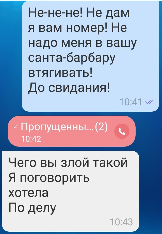https://cs9.pikabu.ru/post_img/2020/01/14/9/1579010927192783393.jpg