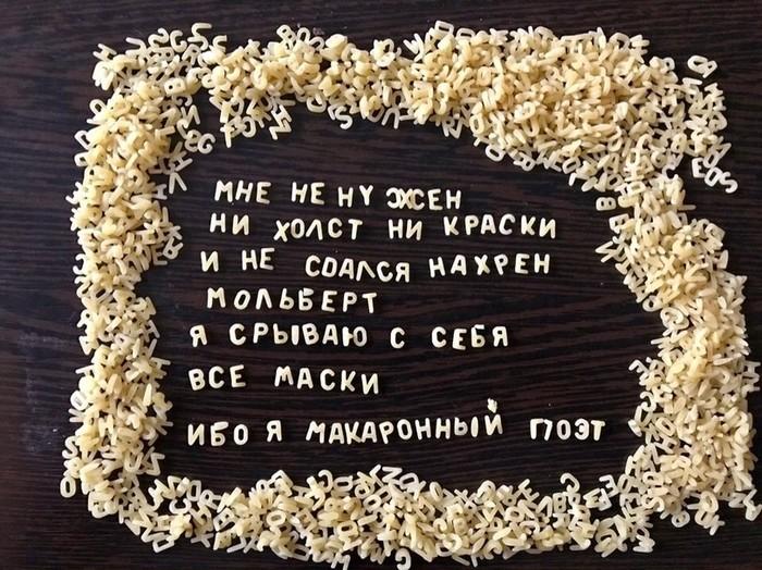 Поэзия из твёрдых сортов пшеницы