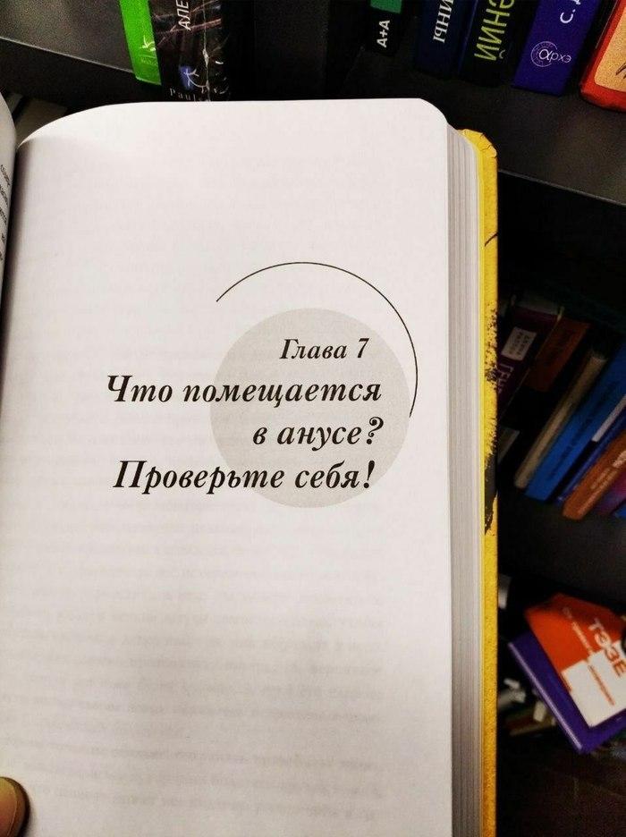 https://cs9.pikabu.ru/post_img/2020/01/23/4/1579756578191159405.jpg
