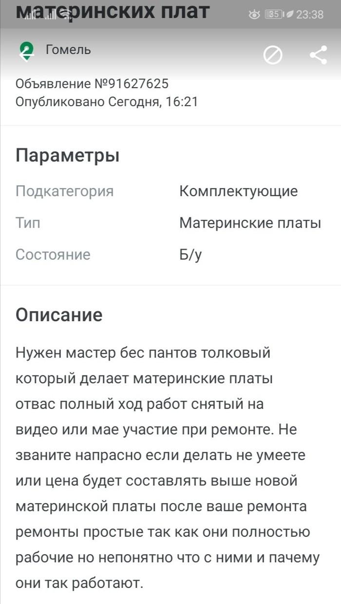 https://cs9.pikabu.ru/post_img/2020/01/24/6/1579854198188228246.jpg