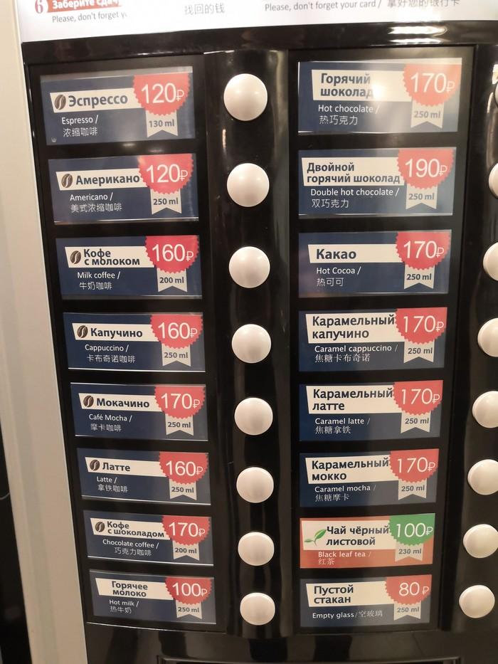 где купить в пулково сигареты