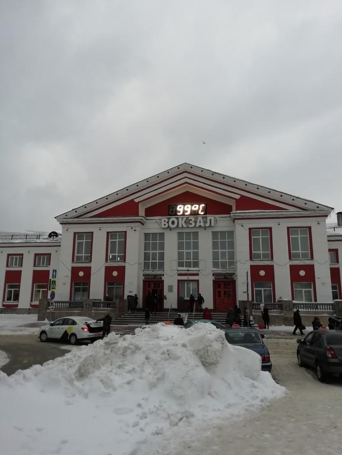 https://cs9.pikabu.ru/post_img/2020/01/25/7/15799499661417809.jpg