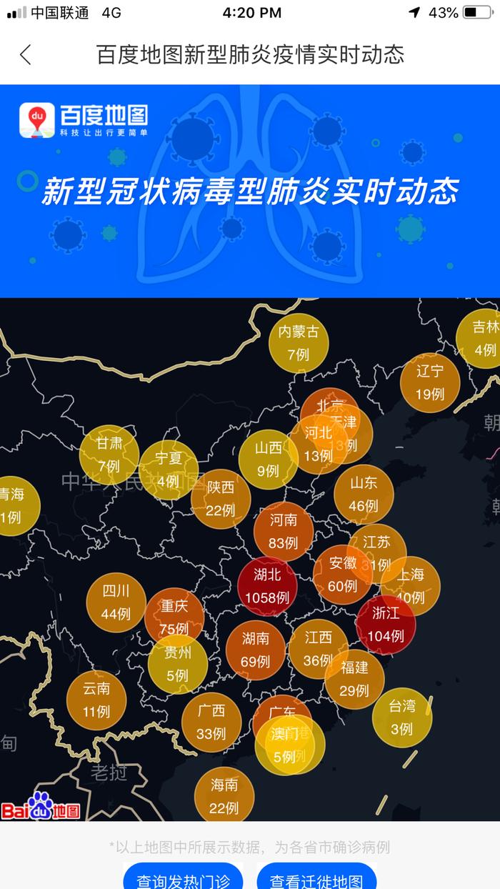 Жизнь в Китае когда вирус в разгаре