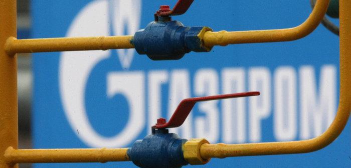 «Газпром» на Урале предлагает жителям подключиться к газовой трубе за 17 млн Общество, Газпром, Монополия, Урал, Россия, Челябинск, Znakcom, Длиннопост