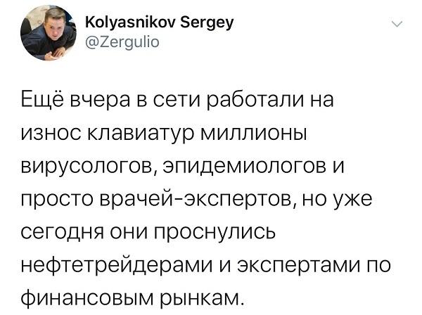 https://cs9.pikabu.ru/post_img/2020/03/09/9/1583764807168990988.jpg