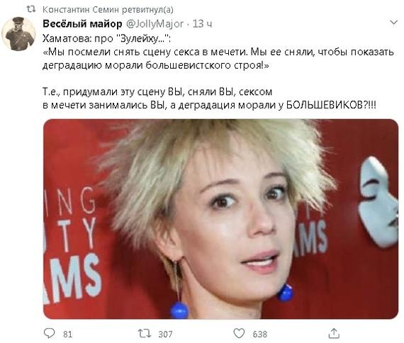 https://cs9.pikabu.ru/post_img/2020/04/25/3/1587784729162375580.jpg