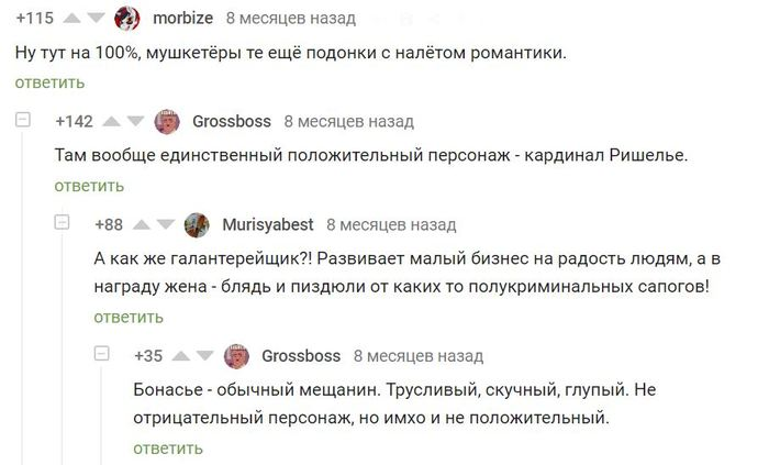 https://cs9.pikabu.ru/post_img/2020/04/25/6/1587803676133662206.jpg