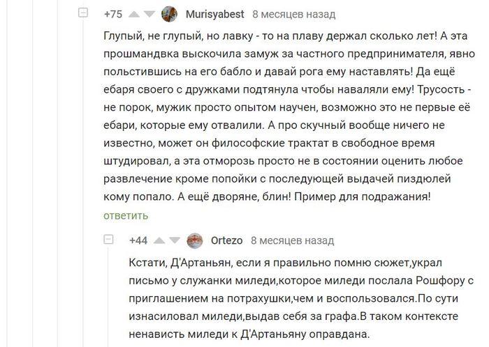 https://cs9.pikabu.ru/post_img/2020/04/25/6/1587803759128866878.jpg