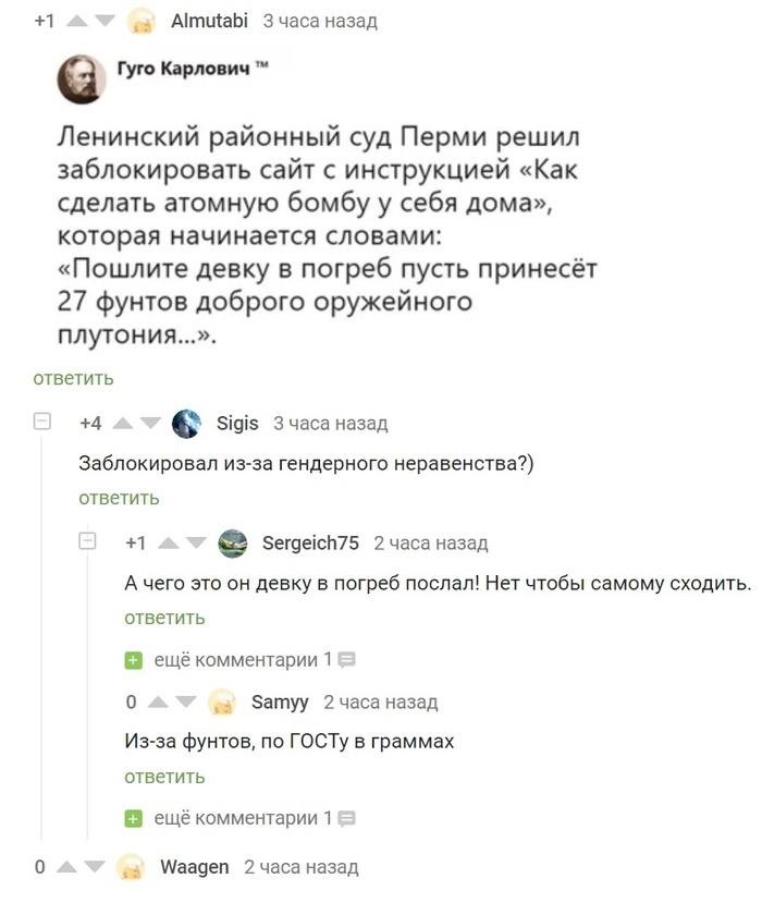 https://cs9.pikabu.ru/post_img/2020/05/16/8/158963352517270359.jpg