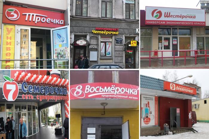 https://cs9.pikabu.ru/post_img/2020/05/26/7/1590494202183515916.png