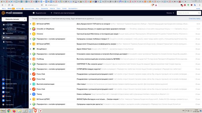 Антология блокировки рекламы 2020. ПК. Телефон. Android. iPhone. Почта Яндекса и Mail.YouTube. Яндекс директ.Xiaomi Блокировка рекламы, Реклама, Adblock, Adblock Plus, Браузер, iPhone, Android, Google Chrome, Видео, Длиннопост