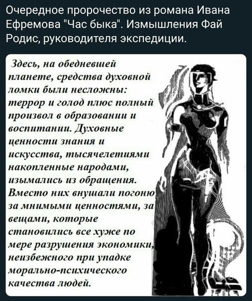 https://cs9.pikabu.ru/post_img/2020/06/09/10/1591722782187241318.jpg