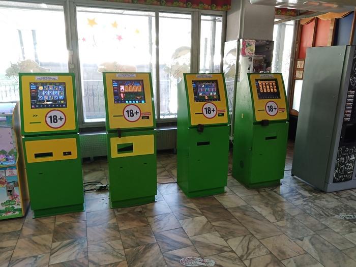 Фото людей вскрывавших игровые автоматы 2009 года казино азарт плей играть демо бесплатно
