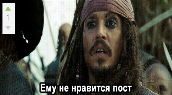 Для добряков в свежем )