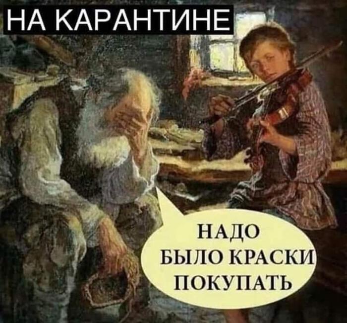 Жизненно)