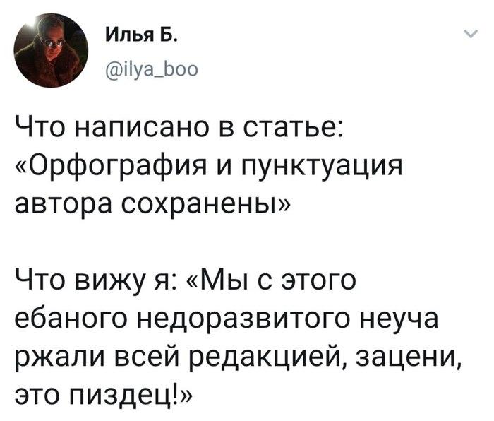 «Мы же не на экзамене»