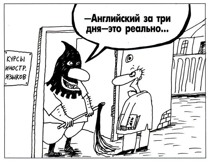 КЕЙС КЛАСТЕРОВ ЭКЗИСТЕНЦИОНАЛЬНЫХ ДРАФТОВ, ХАБОВ И СТЕЙКХОЛДЕРОВ, карикатура, трибуна народа,