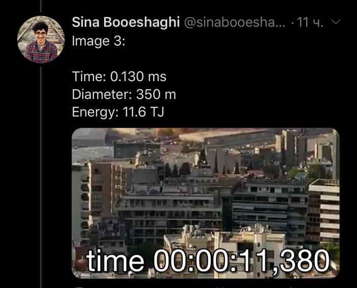 Расчёт взрыва в Бейруте Бейрут, Взрыв, Расчет, Интересное, Длиннопост, Скриншот