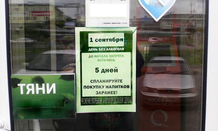 Заботливые пермские супермаркеты