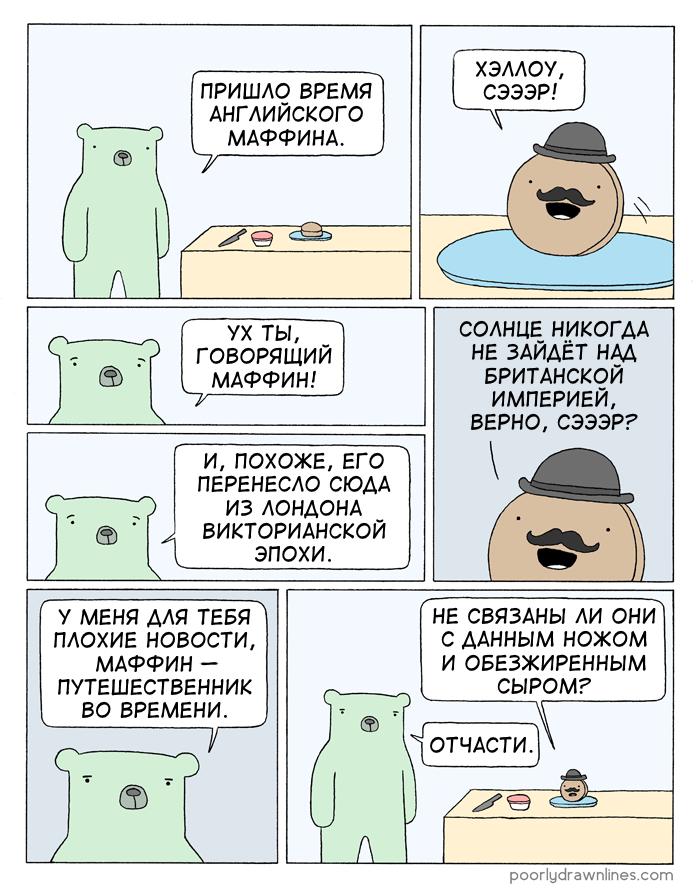 Английский кекс