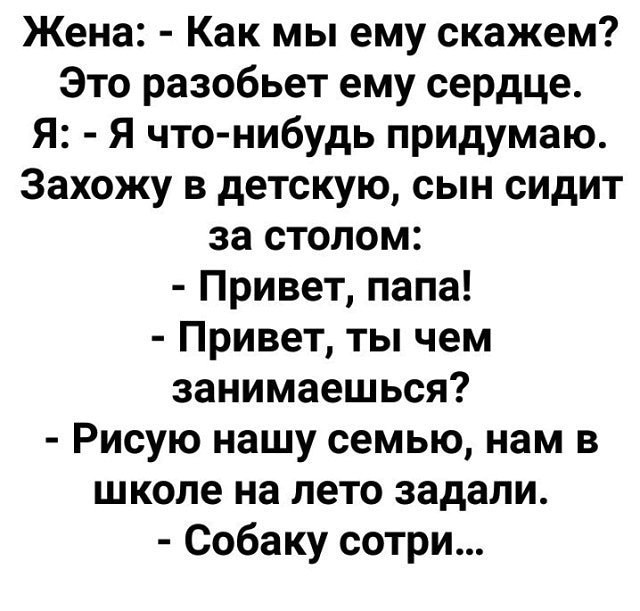 Завтрак деточки )